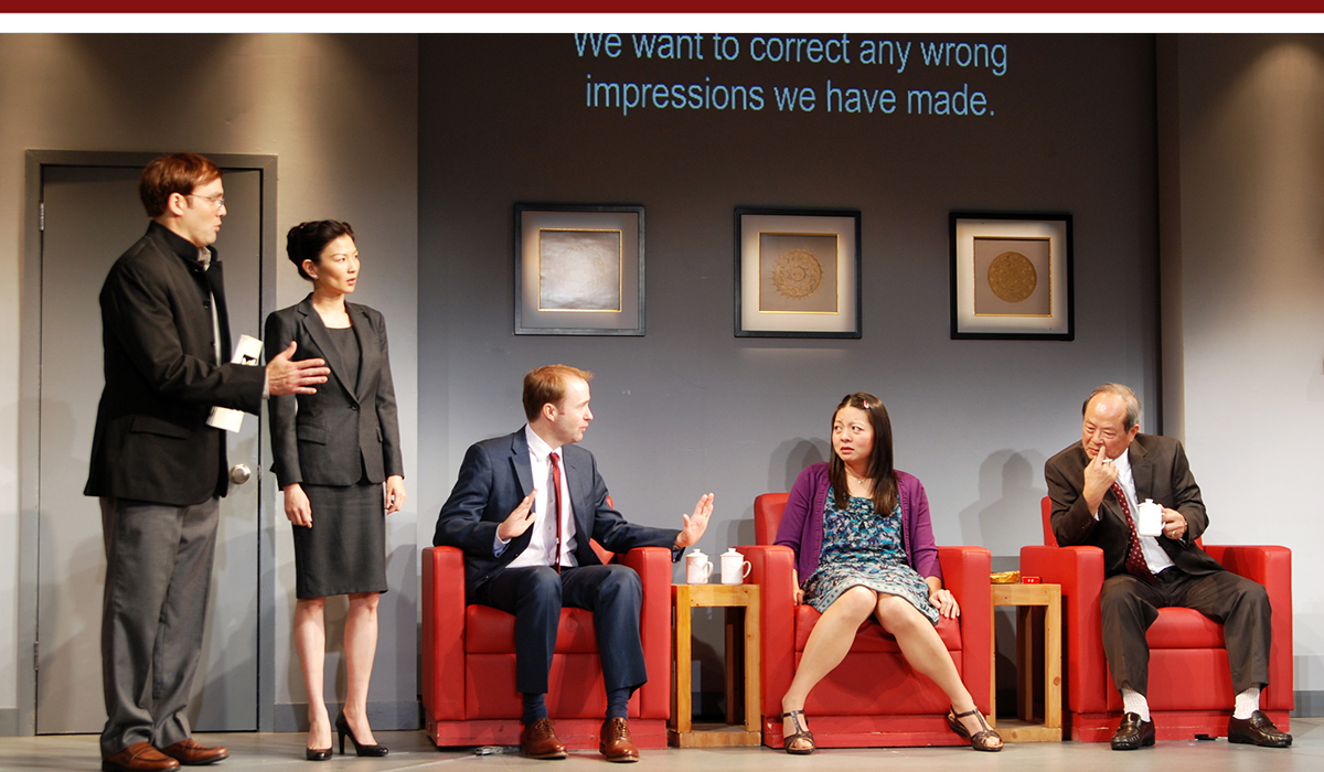 Brian Nishii, Michelle Krusiec, Alex Moggridge, Celeste Den and Raymond Ma in the world premiere of David Henry Hwang's 'Chinglish,' photo by Henry DiRocco